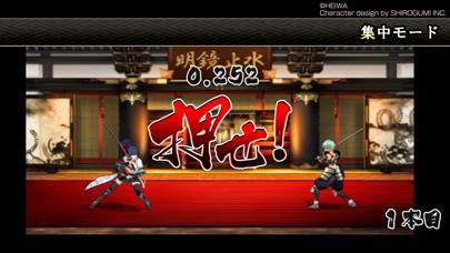 戦国乙女3~天剣を継ぐもの~のおすすめ画像5