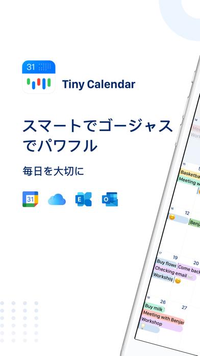 Calendar App: Tasks & Calendar ScreenShot0