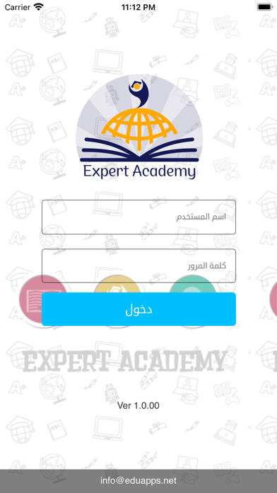 Expert Academy Screenshot