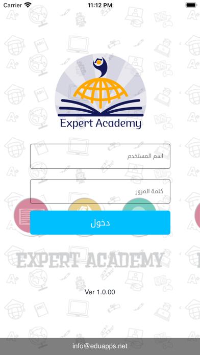 Expert Academy screenshot 1