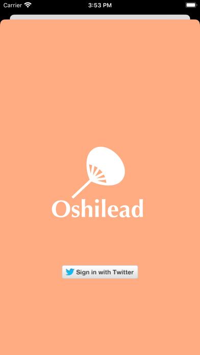 Oshilead紹介画像2