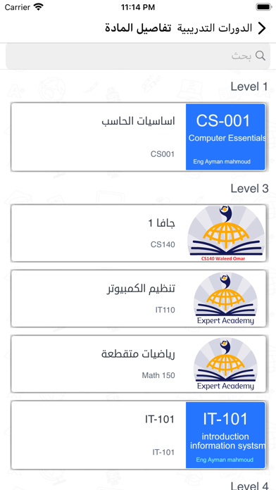 Expert Academy screenshot 3