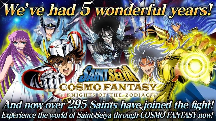 SAINT SEIYA COSMO FANTASY screenshot-0