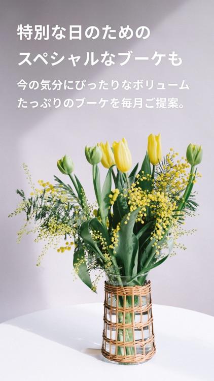 FLOWER かわいいが届くお花便 screenshot-4