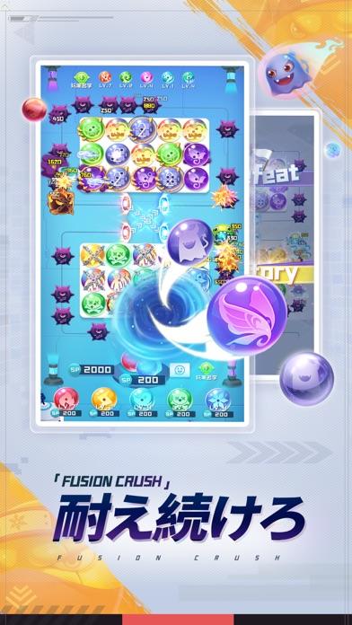 Fusion Crush: Hero Orbsのスクリーンショット3