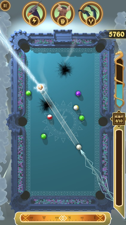 英雄台球 screenshot-3
