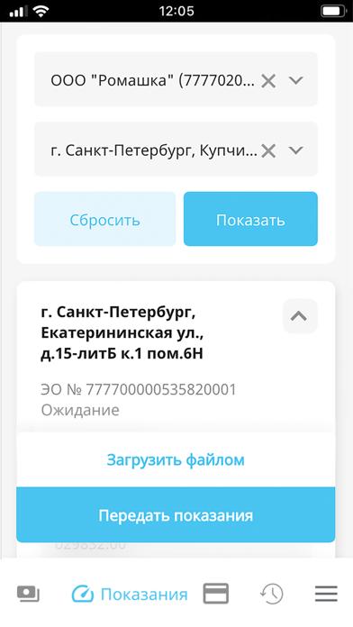 ЛКК ЮЛ ОЭКСкриншоты 1