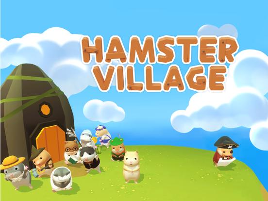ハムスタービレッジ (Hamster Village)のおすすめ画像1