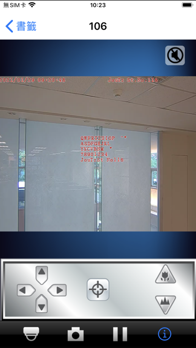 NetGuardScreenshot of 4