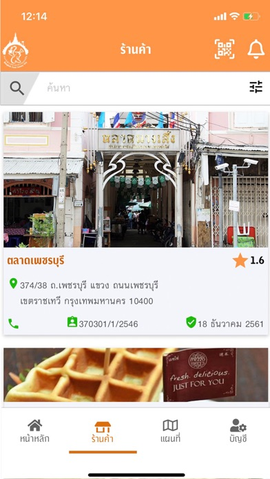 BKK Food Safety 1