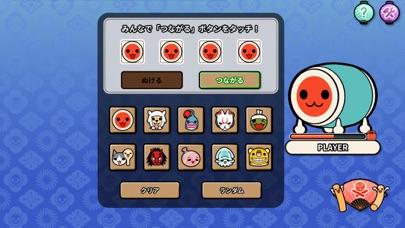 Taiko no Tatsujin Pop Tap Beat screenshot 10