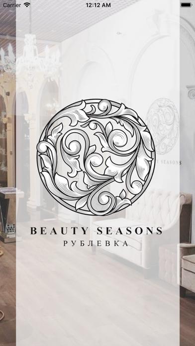 Beauty Seasons Косметология screenshot 1