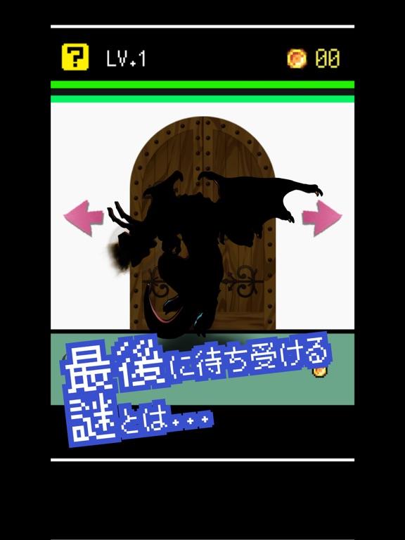 脱出ゲーム 魔法勇者 -RPGバトル×エスケープ謎解き-のおすすめ画像4