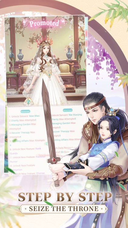 Palace Rule screenshot-4