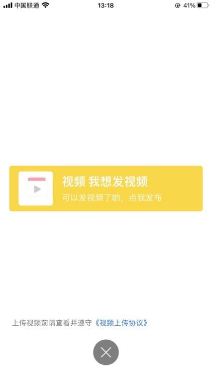 ACG漫视频 screenshot-4