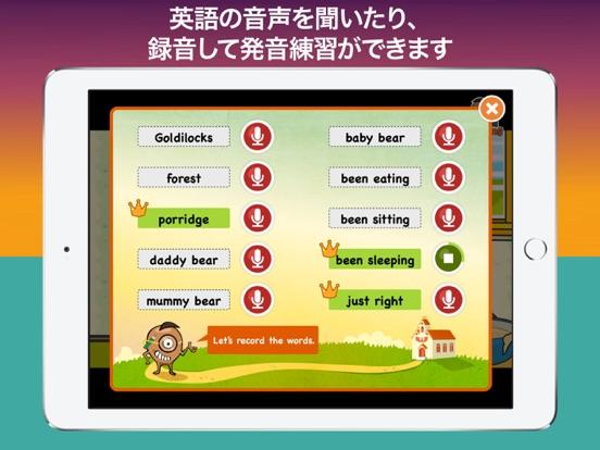 LearnEnglish Kids: Playtimeのおすすめ画像6