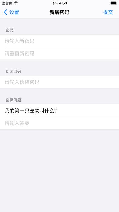 PrivacyMedia Screenshot