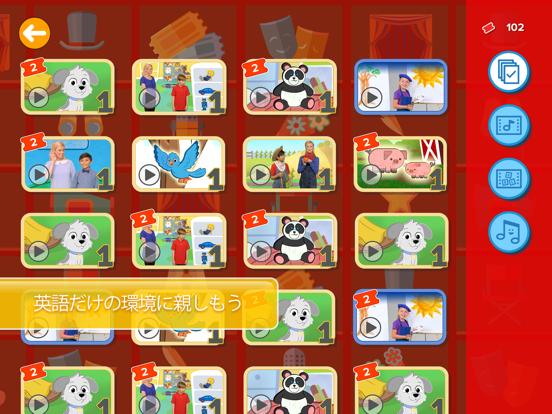 Rakuten ABCmouse-3歳からの英語知育アプリ-のおすすめ画像3