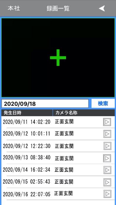 C-708VI Viewer Soft屏幕截图3