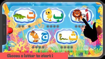 Nimnim – Kids Arabic Learning screenshot 3