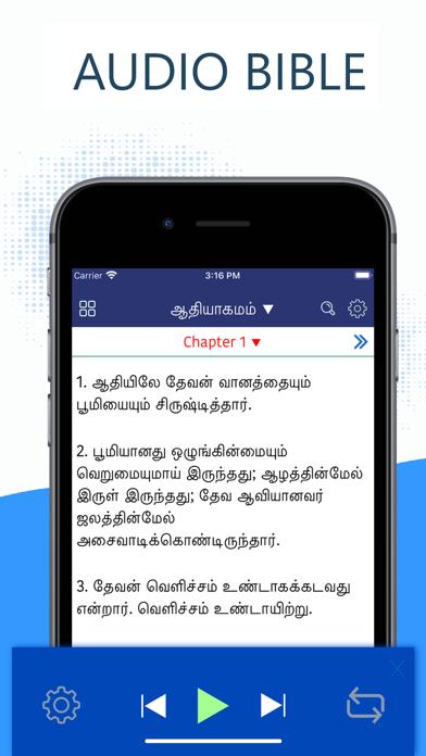 Tamil Bible(Thiruviviliam) Pro Screenshot