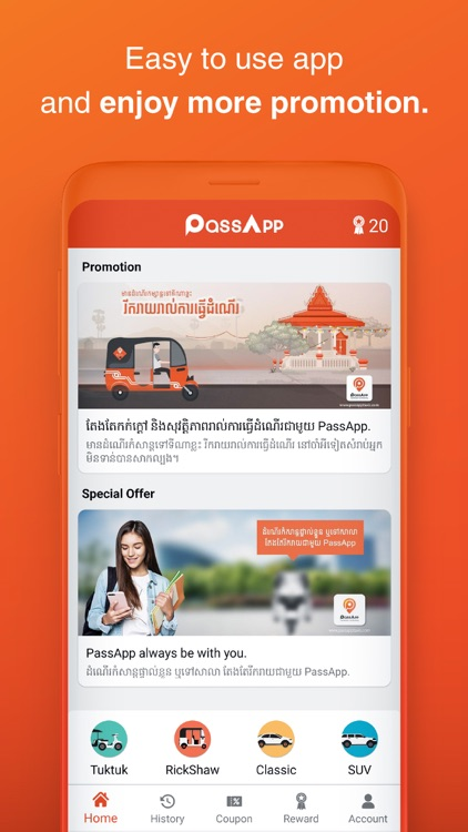 PassApp Taxi and Delivery