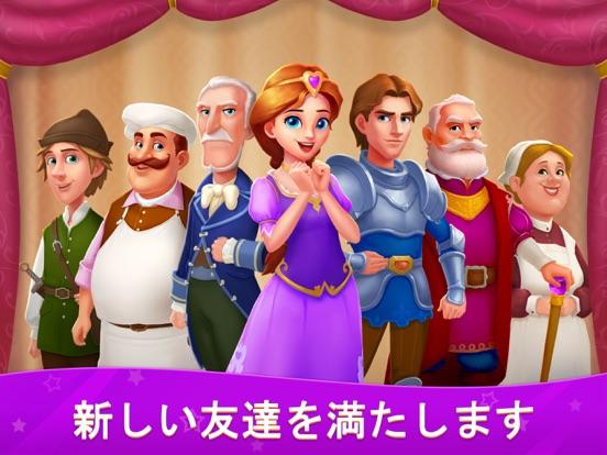 Castle Story: Puzzle & Choiceのおすすめ画像4