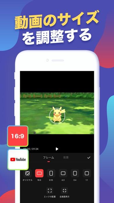 画面録画 - スクリーン 録画アプリのおすすめ画像6