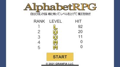 AlphabetRPG紹介画像1