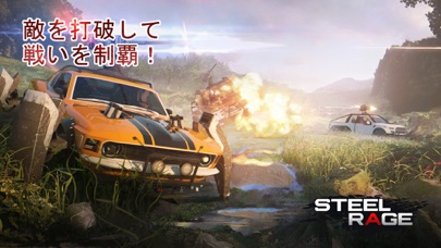 Steel Rage: Mech Cars PvP Warのおすすめ画像2