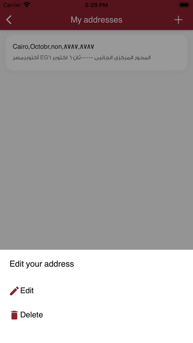 ALSHADEN - الشادن screenshot 4