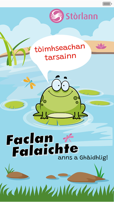 Faclan Falaichte screenshot 3