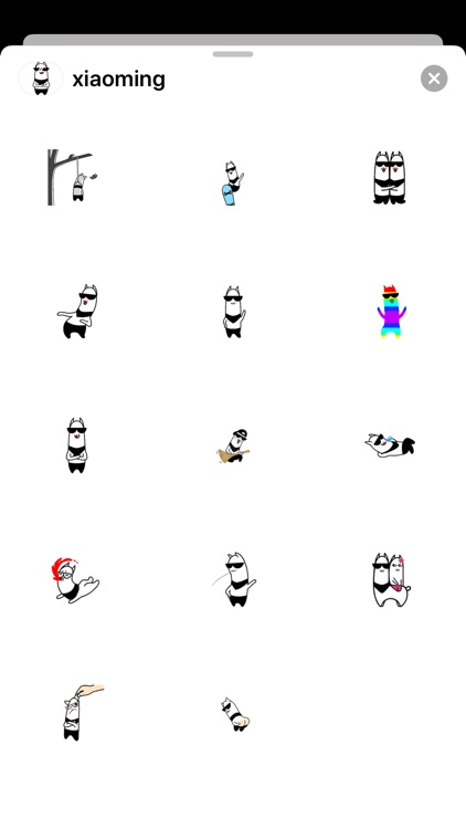 xiaoming-Stickers