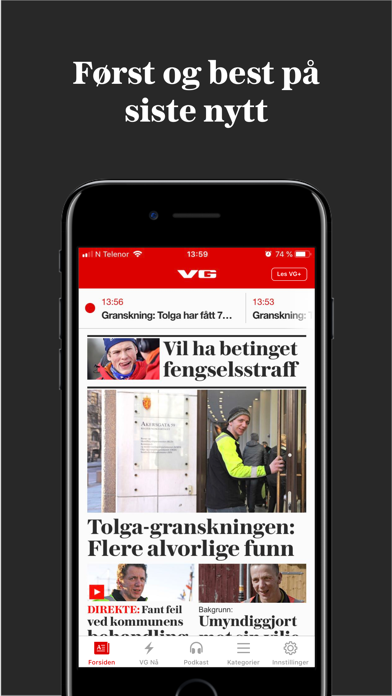messages.download VG software