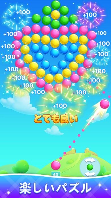 バブルポップ:ラッキーバブル射撃のおすすめ画像1