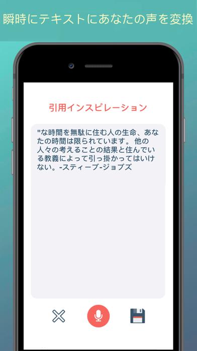 https://is2-ssl.mzstatic.com/image/thumb/PurpleSource124/v4/40/55/04/40550493-5eb9-adf2-a88b-307108c06f54/52336b7c-54cd-46f2-8f21-2ec49200d626_Simulator_Screen_Shot_-_iPhone_8_-_2020-04-26_at_13.39.55_copy_7.png/392x696bb.png