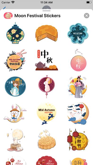 月亮中秋佳节贴图Moon Festival Stickers screenshot 3