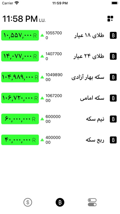 ارز screenshot-2