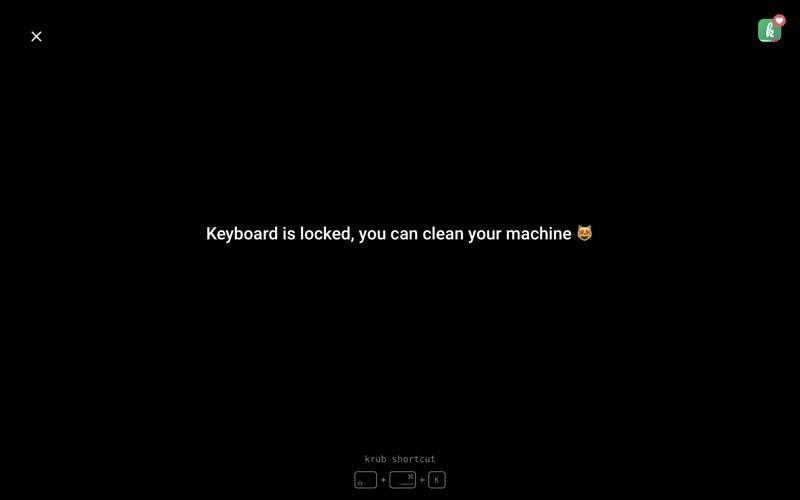 krub - keyboard locker скриншот программы 1