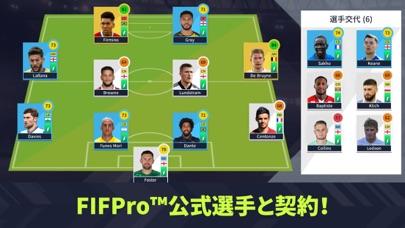 Dream League Soccer 2021のおすすめ画像3