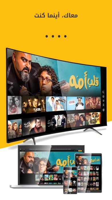 Viu – أفلام ومسلسلات عربية ، كلقطة شاشة7