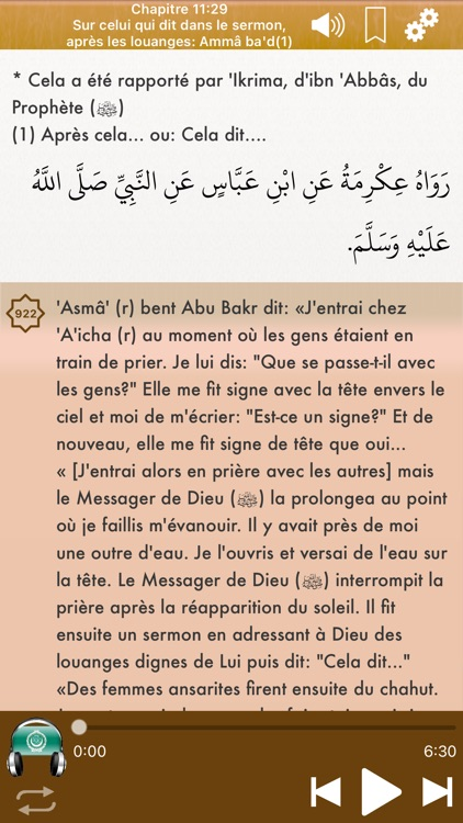 Sahih Bukhari Audio Français screenshot-3