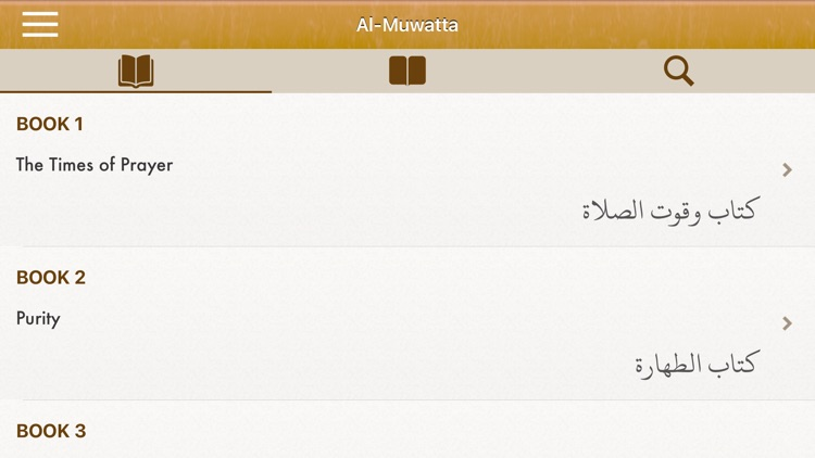 Al-Muwatta in English, Arabic screenshot-5