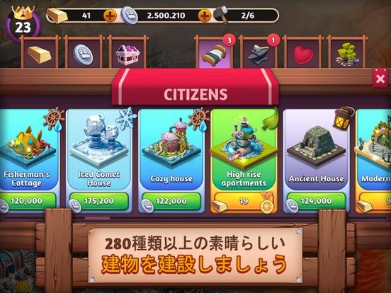 Fantasy Island: Sim Adventureのおすすめ画像5