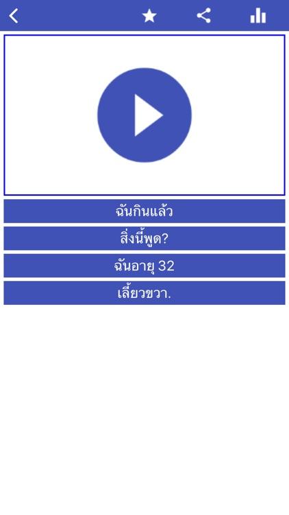 Hosy - Learn Thai screenshot-8