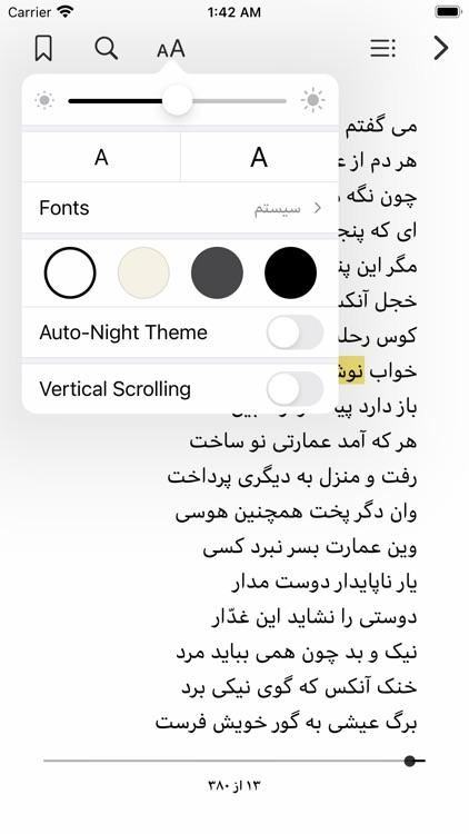 Persian Heritage screenshot-3
