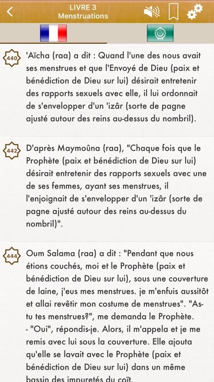 Sahih Muslim Audio en Français screenshot-3