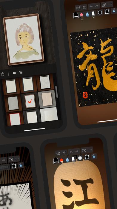 Zen Brush 3 screenshot 6