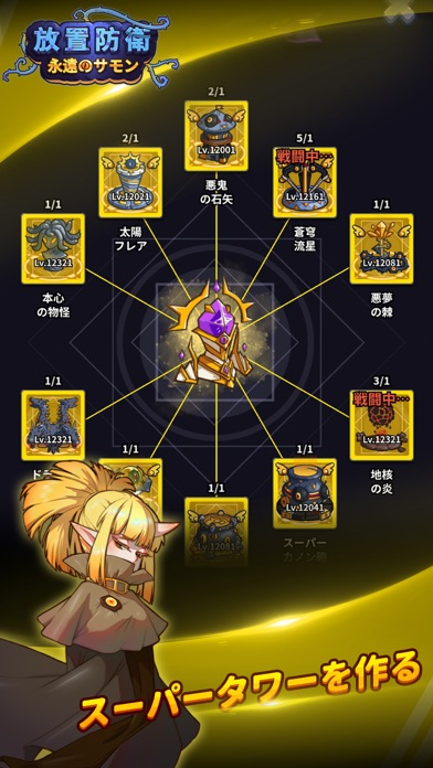 https://is2-ssl.mzstatic.com/image/thumb/PurpleSource124/v4/4b/52/58/4b525857-c2b9-f404-5839-46bbf0f6ed7e/965bfa53-99c6-4ed0-b479-d87fcf69fa60_20200713-screen-shot-1242X2208-_U65e5_U6587-Z347.jpg/392x696bb.jpg