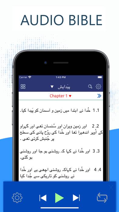Urdu Bible Pro Screenshot